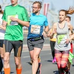 The 27th Lattelecom Riga Marathon - Virginijus Nenartavičius (1741), Agnese Ušacka (3694)