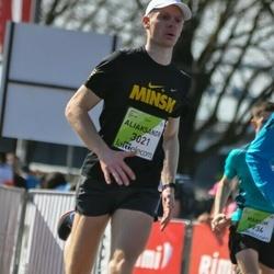 The 27th Lattelecom Riga Marathon - Aliaksandr Simahastsitski (3021)