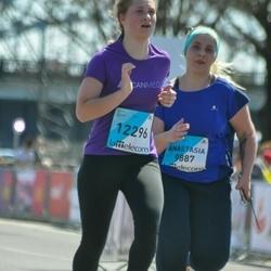 The 27th Lattelecom Riga Marathon - Anastasia Shchepilova (9887), Šarlote Medne (12296)