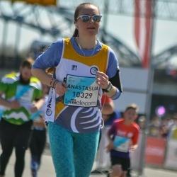The 27th Lattelecom Riga Marathon - Anastasija Karnauhova (10329)
