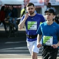 The 27th Lattelecom Riga Marathon - Alexander Zaytsev (3025), Evita Bērziņa (3923)