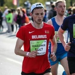 The 27th Lattelecom Riga Marathon - Uiadzimir Zhurauliou (5447)