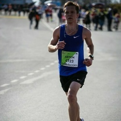 The 27th Lattelecom Riga Marathon - Artem Semenov (4723)