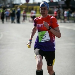 The 27th Lattelecom Riga Marathon - Andris Leja (5647)