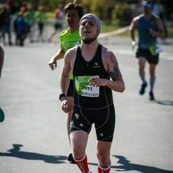 The 27th Lattelecom Riga Marathon - Kārlis Mazurs (5091)