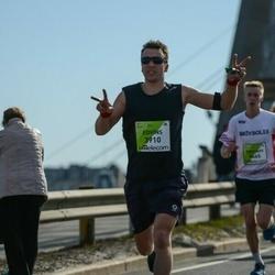 The 27th Lattelecom Riga Marathon - Edvīns Vilcāns (3910)