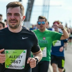The 27th Lattelecom Riga Marathon - Alexey Kuznetsov (3867)
