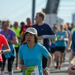 The 27th Lattelecom Riga Marathon - Heng Li (3131)