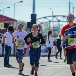 The 27th Lattelecom Riga Marathon - Guna Plakane (4721)