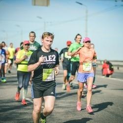 The 27th Lattelecom Riga Marathon - Agris Hatko (3912)