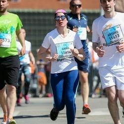 The 27th Lattelecom Riga Marathon - Artūrs Āboliņš (11613), Anna Āboliņa (11614)
