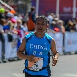 The 27th Lattelecom Riga Marathon - Cai Youwu (376)