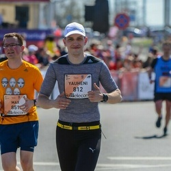The 27th Lattelecom Riga Marathon - Yauheni Shauchenka (812)