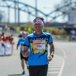 The 27th Lattelecom Riga Marathon - Lizhengzhi 42Army (280)