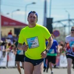 The 27th Lattelecom Riga Marathon - Edīte Pinkule (10283)