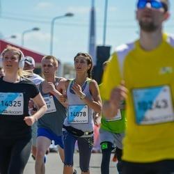 The 27th Lattelecom Riga Marathon - Karina Sarkisova (14078)