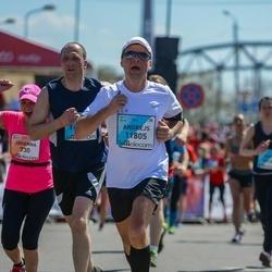 The 27th Lattelecom Riga Marathon - Andrejs Jermoņins (11805)