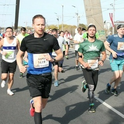 The 27th Lattelecom Riga Marathon - Rūdolfs Krūklis (1251), Aapo Kinnunen (1419)
