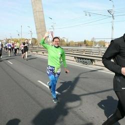 The 27th Lattelecom Riga Marathon - Tamara Ustyan (4766), Andris Vilde (4772)