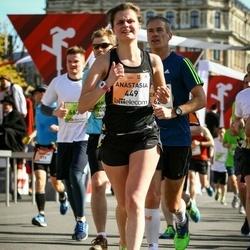 The 27th Lattelecom Riga Marathon - Anastasia Vasilyeva (449)