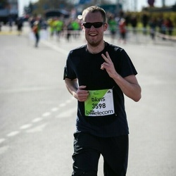 The 27th Lattelecom Riga Marathon - Dāvis Puķītis (3598)