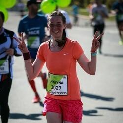 The 27th Lattelecom Riga Marathon - Maryna Shumanskaya (3027)