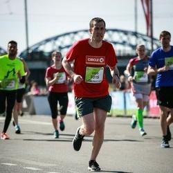 The 27th Lattelecom Riga Marathon - Uģis Nerets (3315)