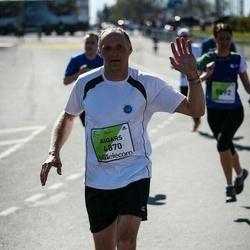 The 27th Lattelecom Riga Marathon - Aigars Vidiņš (4870)