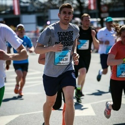 The 27th Lattelecom Riga Marathon - Aigars Pusbārnieks (10638)
