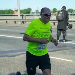 Lattelecom Riga Marathon - Mareks Skujiņš (3206)