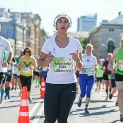 Lattelecom Riga Marathon - Anastasija Lepmane (5020)