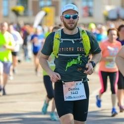 Lattelecom Riga Marathon - Aleksey Lukashin (1433)