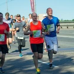Lattelecom Riga Marathon - Rolands Brizga (4039), Lelde Strautiņa (7388)