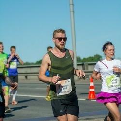 Lattelecom Riga Marathon - Roberts Sļadzevskis (310)