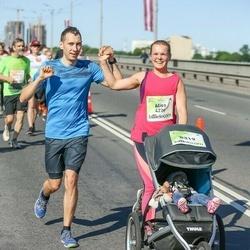 Lattelecom Riga Marathon - Alise Stavro (4224), Einārs Stavro (8319)