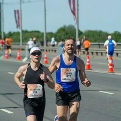 Lattelecom Riga Marathon - Valentin Nechaev (110), Zandis Zvirbulis (1099)