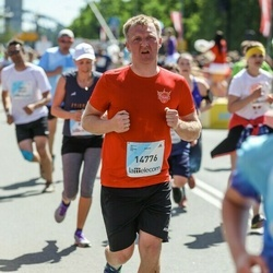 Lattelecom Riga Marathon - Andris Ručs (14776)