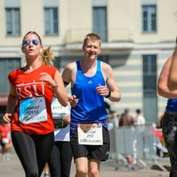 Lattelecom Riga Marathon - Aimur Kütt (292)