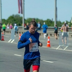 Lattelecom Riga Marathon - Christoph Gold (2195)