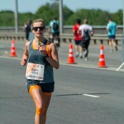 Lattelecom Riga Marathon - Dace Banga-Hodžajeva (1718)