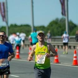 Lattelecom Riga Marathon - Paulius Avižinis (811)