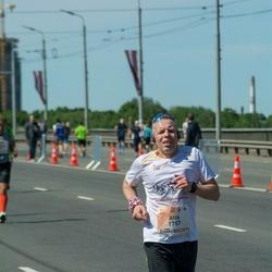 Lattelecom Riga Marathon - Atis Bērziņš (1757)
