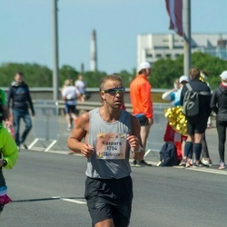 Lattelecom Riga Marathon - Kaspars Rolavs (1754)