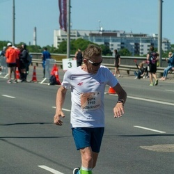 Lattelecom Riga Marathon - Ģirts Vēsma (1955)