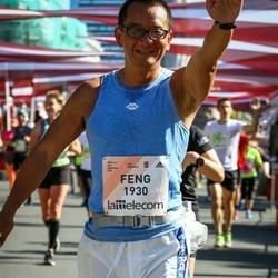 Lattelecom Riga Marathon - Feng Lai (1930)