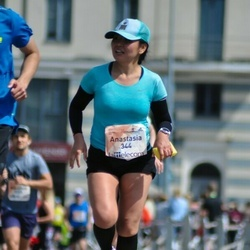 Lattelecom Riga Marathon - Anastasia Uarova (344)