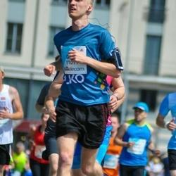 Lattelecom Riga Marathon - Gatis Rīders (11011)