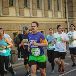 Lattelecom Riga Marathon - Sarah Fahimi (4016), Aigars Eglajs (4141)