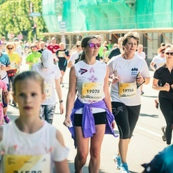 Lattelecom Riga Marathon - Anna Lorence (19078), Dzirkstīte Žindiga (19756)