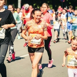 Lattelecom Riga Marathon - Agnese Mamaja (23793), Karla Mamaja (23795), Elizabete Čelombitko (25714)